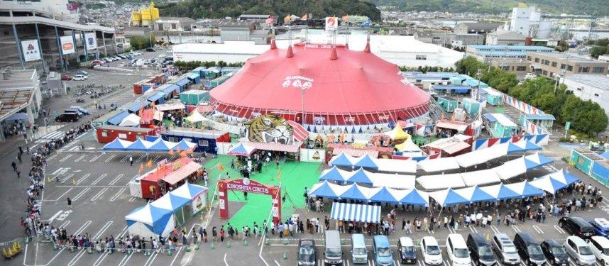 高松公演初日の木下大サーカス。開演前には赤テントを囲むように長い列ができた=香川県高松市香西本町