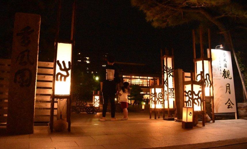 観月会でライトアップされた香風園=香川県坂出市本町