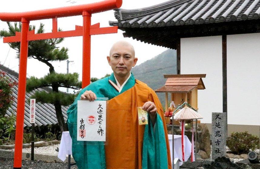 知恵の神の社を建立した出釈迦寺。新しい御朱印とお守りの授与も始めた=香川県善通寺市吉原町